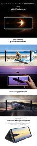 Samsung Galaxy Note 8 6/64 GB Maple Gold
