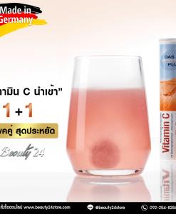 aesta-promo-2018-09-3-vitamin-c2