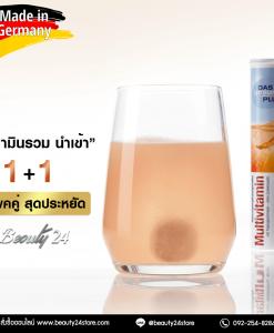aesta-promo-2018-09-3-vitamin-multi1