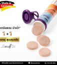 aesta-promo-2018-09-3-vitamin-multi2