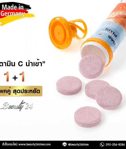 aesta-promo-2018-09-3-vitaminc1
